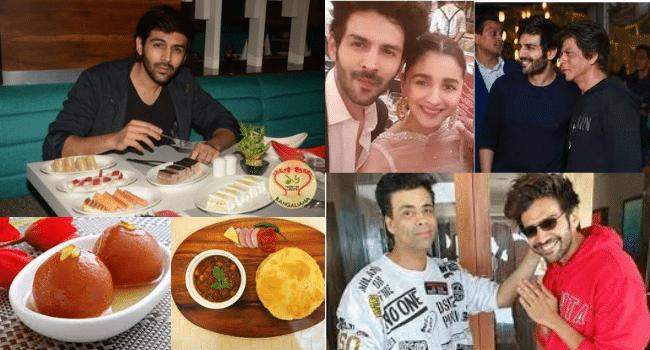 Kartik Aaryan Favourite Things