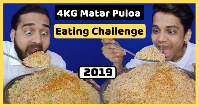 VEG PULAO EATING COMPETITION