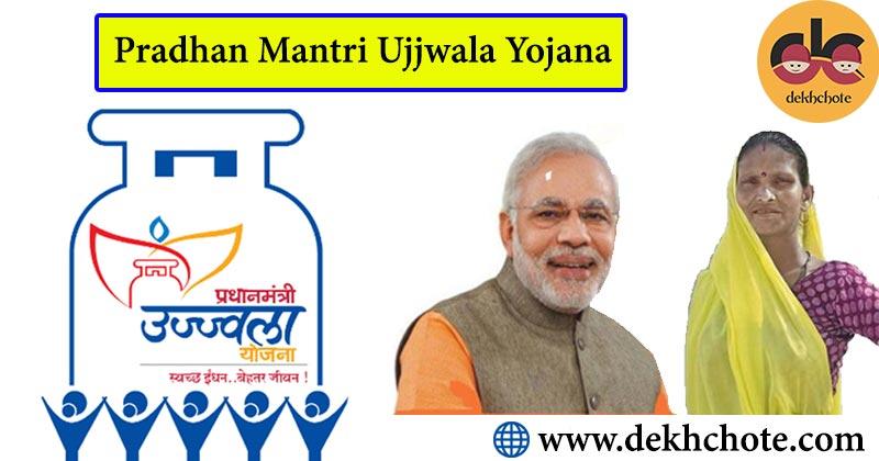 Pradhan-Mantri-Ujjwala-Yojana